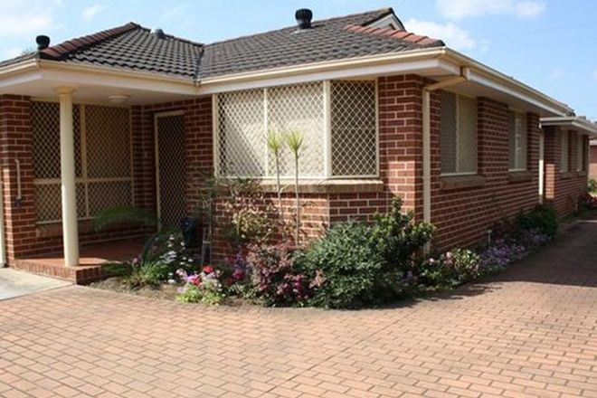 Picture of 3/201 Northam Avenue, BANKSTOWN NSW 2200