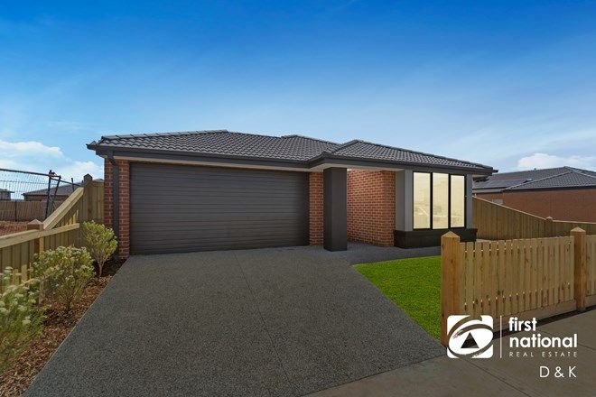 Picture of 7 Juniper Grove, ROCKBANK VIC 3335