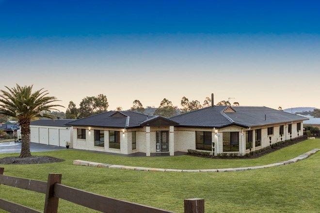 Picture of 1 Tarranganda Court, GLENVALE QLD 4350