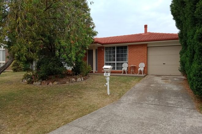 Picture of 19 Wraysbury Place, OAKHURST NSW 2761