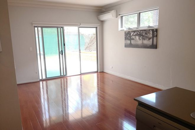 Picture of 5/17-23 Dressler Court, HOLROYD NSW 2142