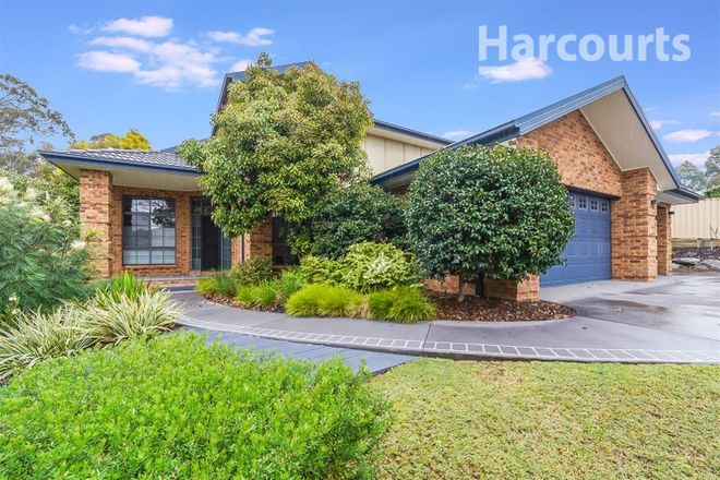 Picture of 149 Mount Annan Drive, MOUNT ANNAN NSW 2567