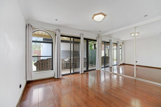 Picture of 5a Christie Street, PRAIRIEWOOD NSW 2176