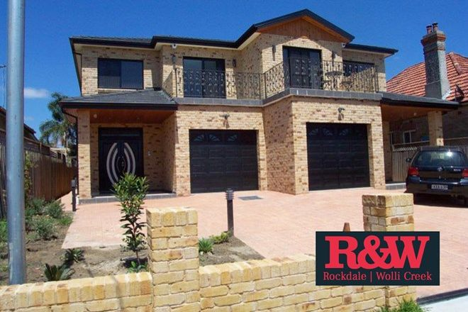 Picture of 22 Herbert Street, ROCKDALE NSW 2216