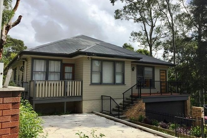 Picture of 2/20 Sunset Boulevard, NORTH LAMBTON NSW 2299