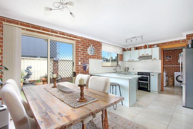 Picture of 5/84 Marshall Street, DAPTO NSW 2530