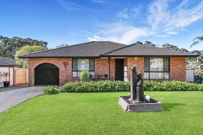 Picture of 4 Hair Close, GREENFIELD PARK NSW 2176