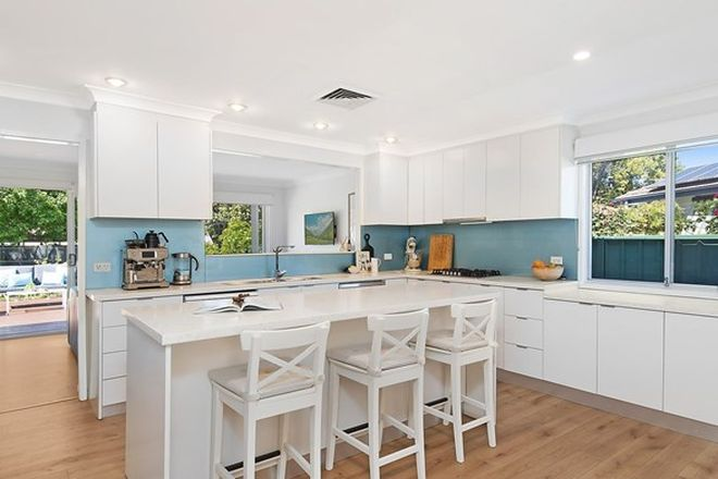 Picture of 7 Utah Place, TOONGABBIE NSW 2146