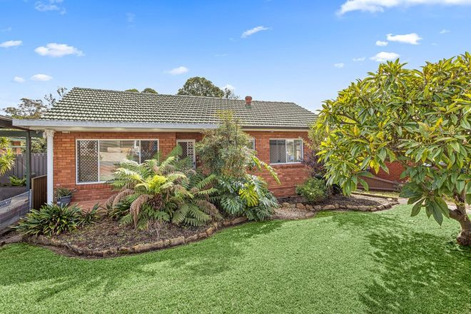 Picture of 58 William  Street, KEIRAVILLE NSW 2500