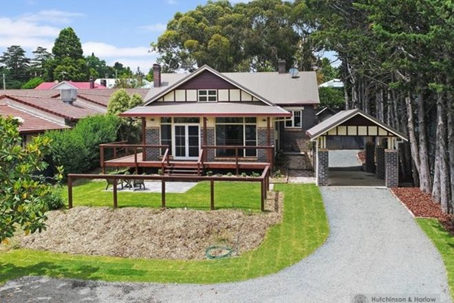 Picture of 142 Mann Street, ARMIDALE NSW 2350