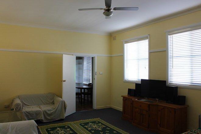 Picture of 37 Maitland Street, BINGARA NSW 2404