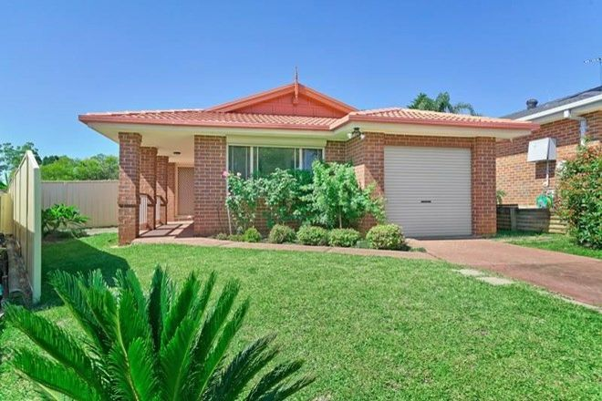 Picture of 20 ORCHID PLACE, MACQUARIE FIELDS NSW 2564