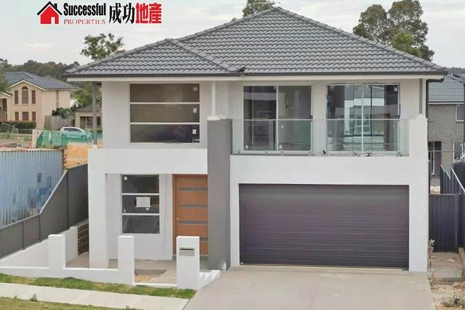 Picture of LOT 72 Perfection  Avenue, STANHOPE GARDENS NSW 2768