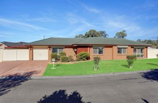 Picture of 11 Augusta Close, Watanobbi NSW 2259