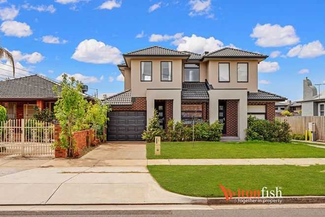 Picture of 1/80 Carmichael Road, OAKLEIGH EAST VIC 3166