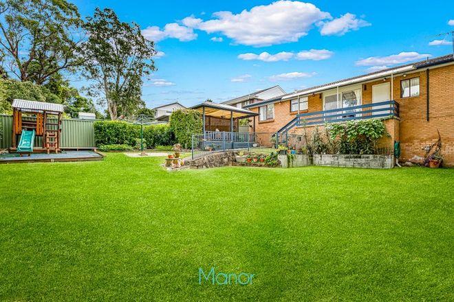 Picture of 16 Jindabyne Avenue, BAULKHAM HILLS NSW 2153