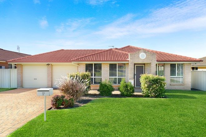 Picture of 10 Golden Ash Close, WORRIGEE NSW 2540