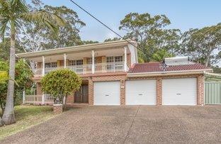 14 Minton Close, Silverwater NSW 2264