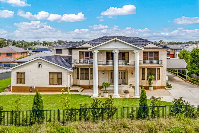Picture of 32 Tottenham Place, GLENFIELD NSW 2167