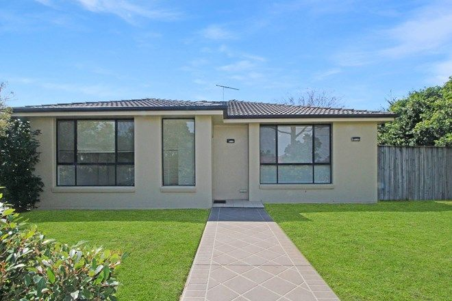 Picture of 1/43 Trevitt Road, NORTH RYDE NSW 2113