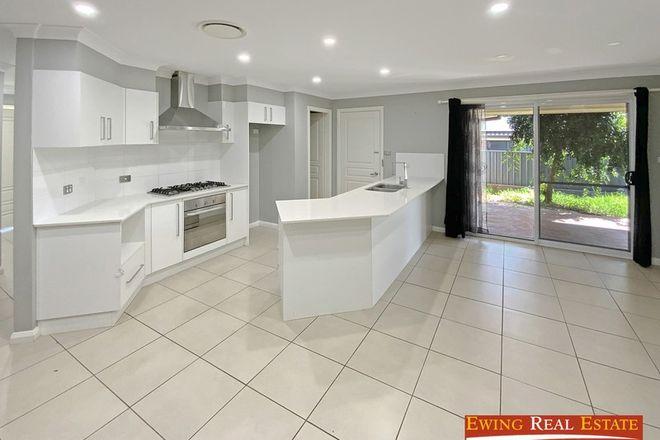 Picture of 8 Kurrajong Road, GUNNEDAH NSW 2380