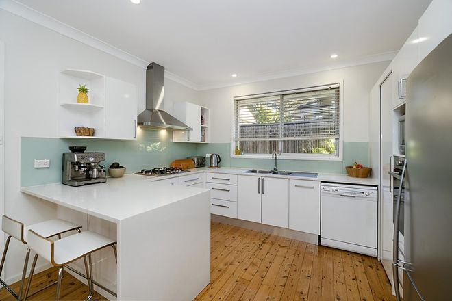 Picture of 5 Kendella Parade, KAHIBAH NSW 2290