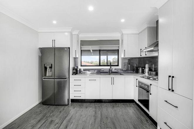 Picture of 8 Cato Close, EDENSOR PARK NSW 2176
