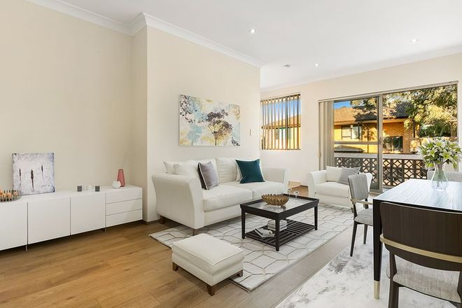 Picture of 7/17 Martin Place, MORTDALE NSW 2223