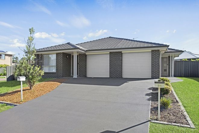 Picture of 26 Rein Drive, WADALBA NSW 2259