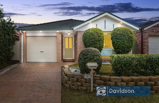 Picture of 7 Namoi Court, Wattle Grove NSW 2173