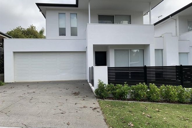 Picture of 9 Gladys Paech Court, TORRENS PARK SA 5062