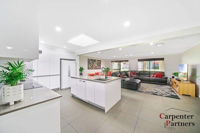 Picture of 9 Yanderra Road, YANDERRA NSW 2574