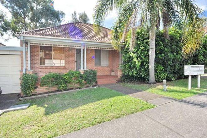Picture of 4/2A Junction Street, MORTDALE NSW 2223