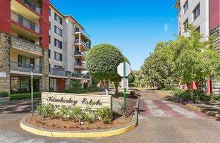 Picture of 523/83-93 Dalmeny Avenue, Rosebery NSW 2018