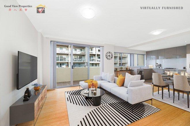 Picture of 605/7-9 Bond Street, HURSTVILLE NSW 2220