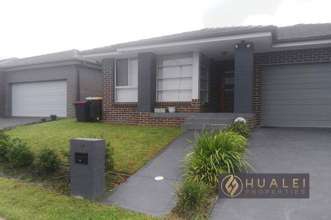 Picture of 14 Fishburn Street, JORDAN SPRINGS NSW 2747