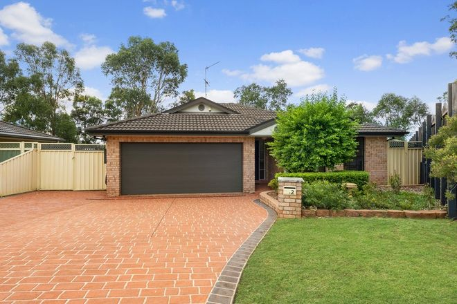 Picture of 2 Bransby Place, MOUNT ANNAN NSW 2567