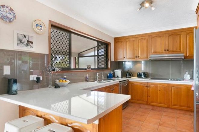 Picture of 11 Binalong Drive, ASHMORE QLD 4214