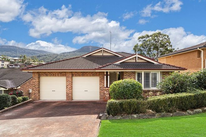 Picture of 6 Marengo Avenue, FIGTREE NSW 2525