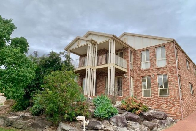 Picture of 7 The Whitewater, MOUNT ANNAN NSW 2567