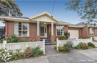Picture of 5 Moira Grove, Glen Waverley VIC 3150