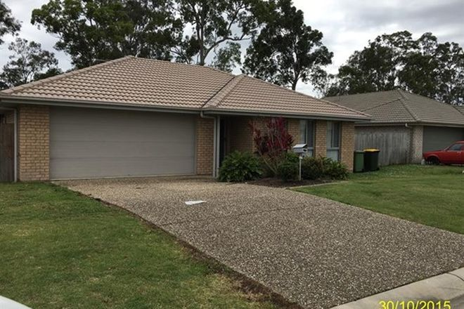 Picture Of 37 Reibelt Drive Caboolture Qld 4510