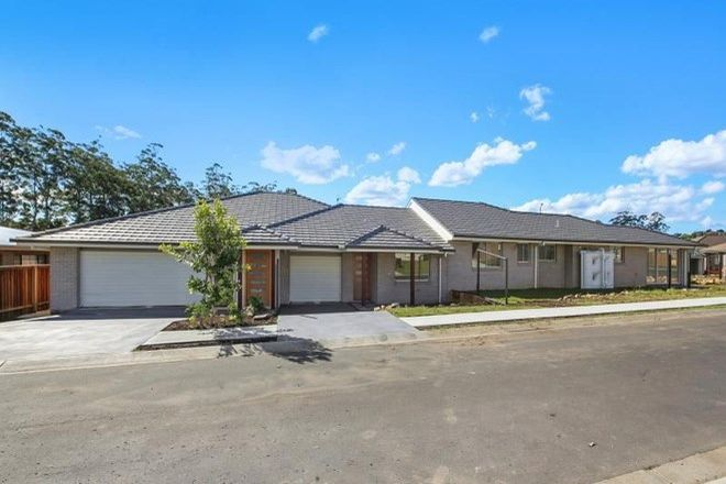 Picture of 2B Whipcrack Terrace, WAUCHOPE NSW 2446