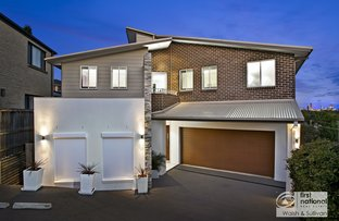 Picture of 21 Mangalore Drive, Winston Hills NSW 2153