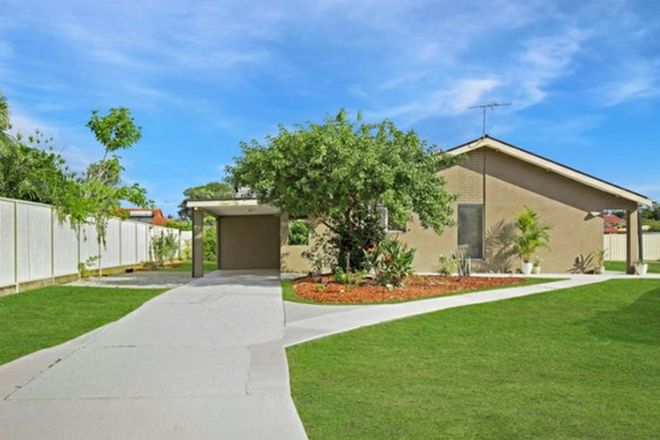 Picture of 7 Buley Court, MOUNT WARREN PARK QLD 4207