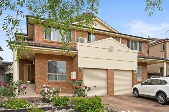 Picture of 59 Eastview Avenue, NORTH RYDE NSW 2113