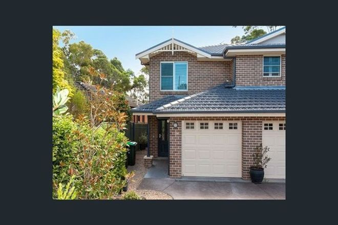 Picture of 8a Leslie Street, NORTH RYDE NSW 2113