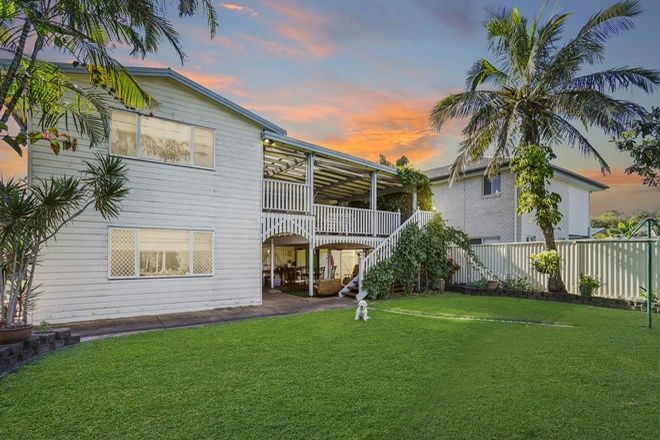 Picture of 112 Whiting Street, LABRADOR QLD 4215