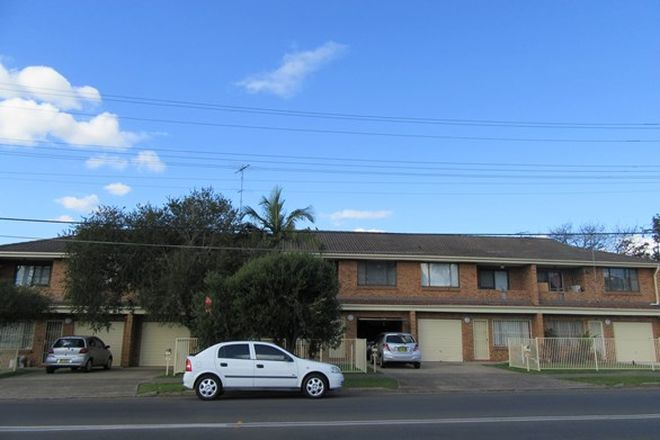 Picture of 5//86 McBurney Road, CABRAMATTA NSW 2166