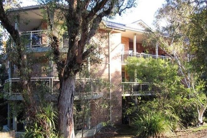 Picture of 32/530 President Avenue, SUTHERLAND NSW 2232